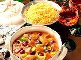 Rote Trauben-Gulasch Rezept