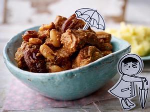 Schweineragout mit Datteln Rezept